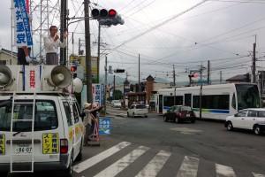 豊橋市電LRT