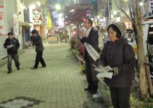 秘密保護法強行採決抗議宣伝2