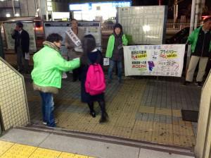 参院本会議採決許さん地下鉄で入り口から撮影
