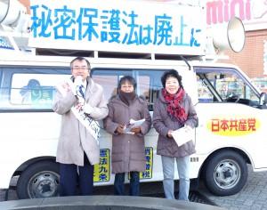 2014年1月6日仕事はじめ宣伝