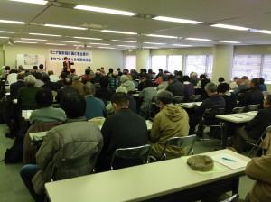 リニア学習会2014.2.8