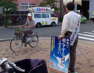 宣伝荒子ビッグ2014.6.12