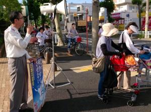 集団的自衛権解釈改憲反対宣伝野田フィール6.12