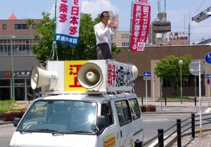 JR八田駅前宣伝