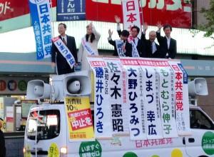 総選挙候補勢ぞろい名駅西