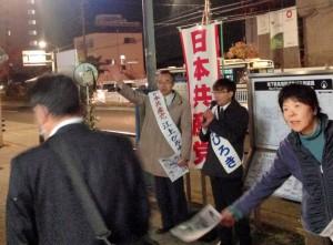 解散の日高畑駅前宣伝