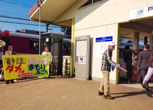 戸田駅風岡ビラ配布