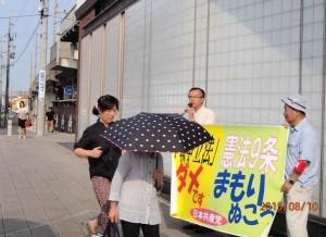 2015.8.10春田駅前