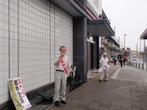 9.8春田駅前