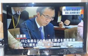 名古屋駅周辺まちづくりの委員会中継江上アップNHKほっとイブニングより