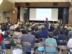 名古屋城天守閣木造化タウンミーティング