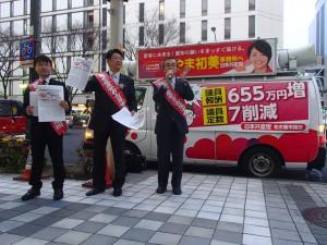2016.3.7栄宣伝
