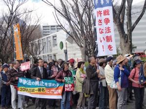 2016.3.19愛知県弁護士会集会
