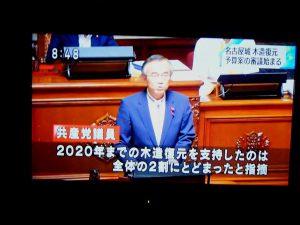 2016.6.17NHKテレビニュース