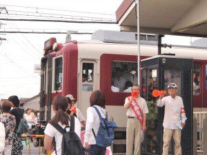 近鉄戸田駅電車出発時