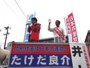 2016.7.9ヨシヅヤ前