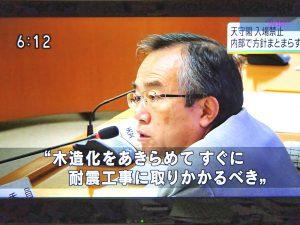 NHKイブニングニュース江上