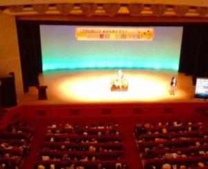 2016.11.3九条の会集会